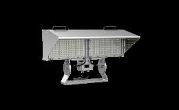 BELL 1200W Skyline Elite Asymmetric LED Floodlight IP66